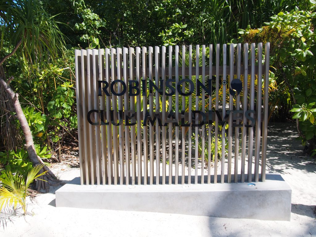 モルディブ ロビンソンクラブ