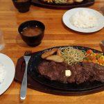宿河原スパイスハウスでヤングステーキを食べてきました!