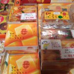 宮崎空港で買える オススメ美味しいお土産ランキング!
