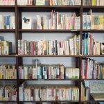 最新人気マンガをお得に読むならebookjapan + Yahoo!プレミアム会員が最強!